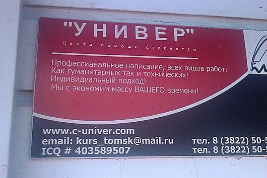 4588105-R3L8T8D-850-tomsk