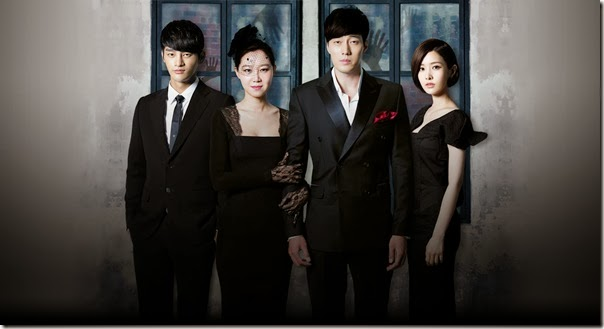 The-Master's-Sun-Poster4