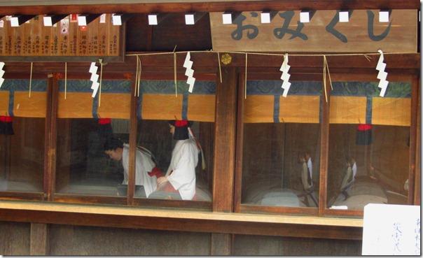 Japan May 2011 154