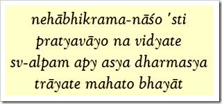 Bhagavad-gita, 2.40