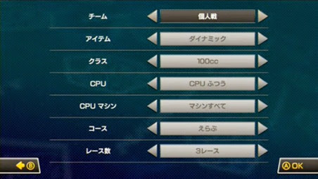 mario_kart_8_customization_items3