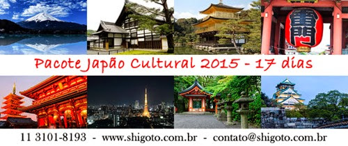 banner pacote japao cultural 2015