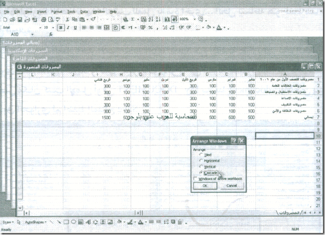 excel_for_accounting-162_03