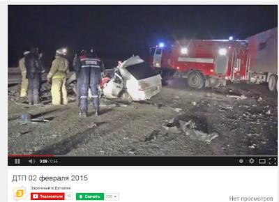 2015-02-02 11-01-33 Скриншот экрана.png