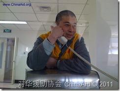 Mr. Shi John Weihan - Eng