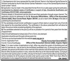 CAG Gujarat Advt2 - IndGovtJobs