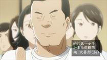 Chihayafuru 2 - 12 - Large 15