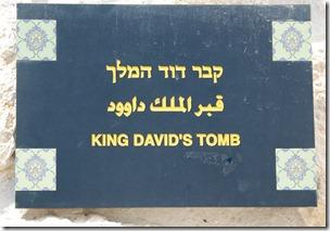 Oporrak 2011 - Israel ,-  Jerusalem, 23 de Septiembre  68