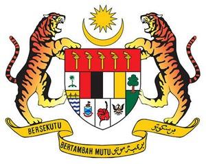 senarai ahli menteri kabinet dan timbalan menteri Malaysia baru