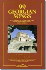 99 Georgian songs