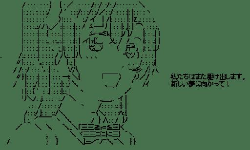 高坂穂乃果 (ラブライブ!)