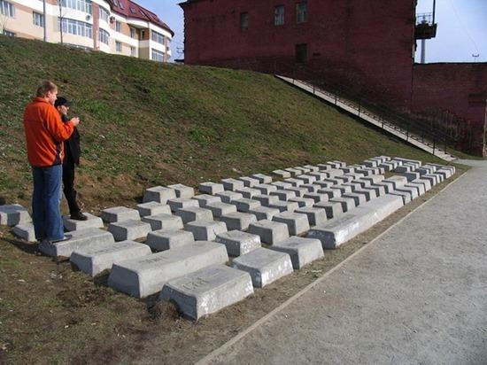 Monumento teclado 10
