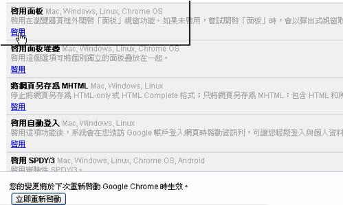 google keep extension-03