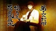 [WhyNot] Nurarihyon no Mago Sennen Makyou - 08 [249A4E6F].mkv_snapshot_07.06_[2011.08.23_13.19.14]