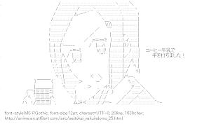 [AA]Hata Ranko (Seitokai Yakuindomo)
