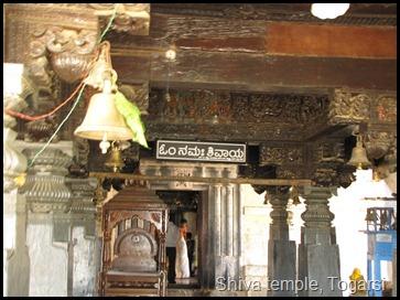 Shiva temple, Togarsi