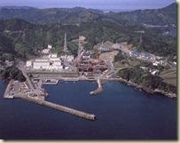Onagawa[3]