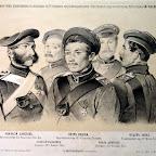 Нижние чины, отличившиеся в вылазках с 3 отделения оборонительной линии г. Севастополя, под начальством лейтенанта Бирюлева (рис. В.Ф. Тимма)