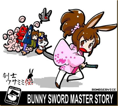 剣士ウサミミ伝boxart