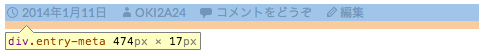 スクリーンショット 2014-01-15 0.12.10.png