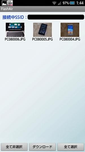 FlashAir-05.jpg