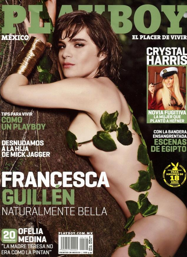 Francesca Guillen Playboy Mexico Julio 2011