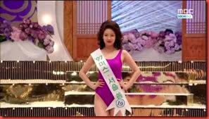 Miss.Korea.E15.mp4_002200731