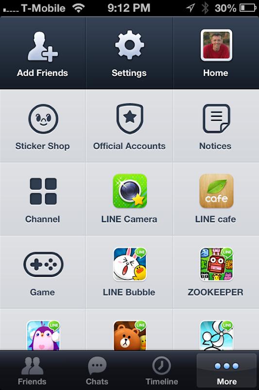 LINE screen shot