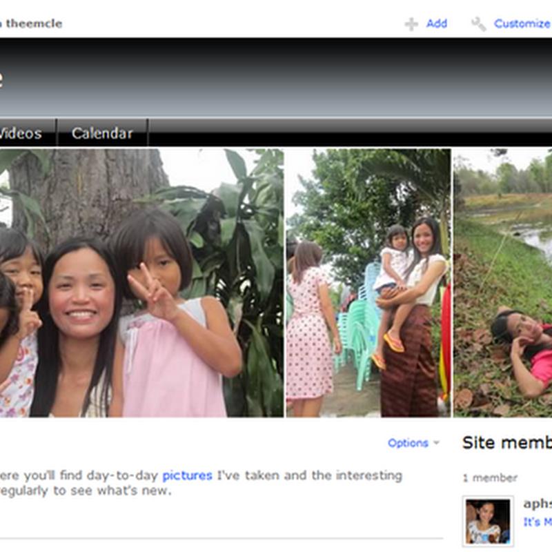 จับรูปภาพมาทำเวบไซต์ฟรี ที่ Shutterfly