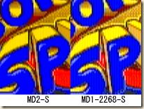 mdsp2b