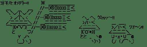 鯉のぼり & 兜 (子供の日)