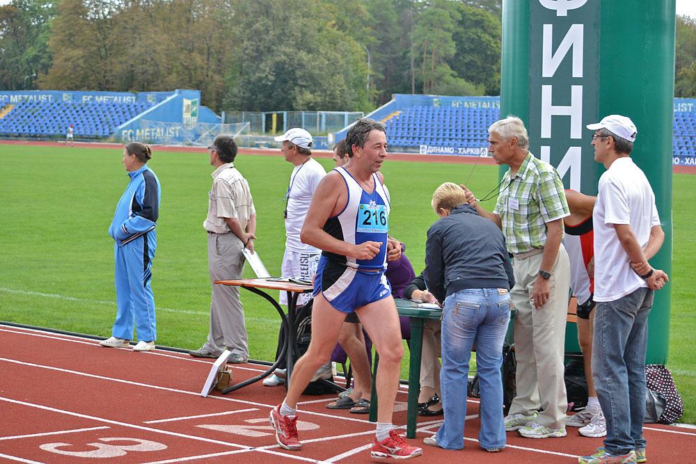 Харьковский марафон 2012 - 188
