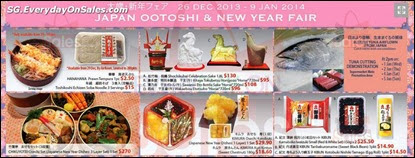 Isetan Scotts Basement Japan OoToshi New Year Fair Singapore Jualan Gudang EverydayOnSales Offers Buy Sell Shopping