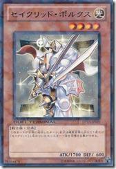 300px-SacredPollux-DT13-JP-DRPR-DT