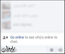 Facebook_Go-Online