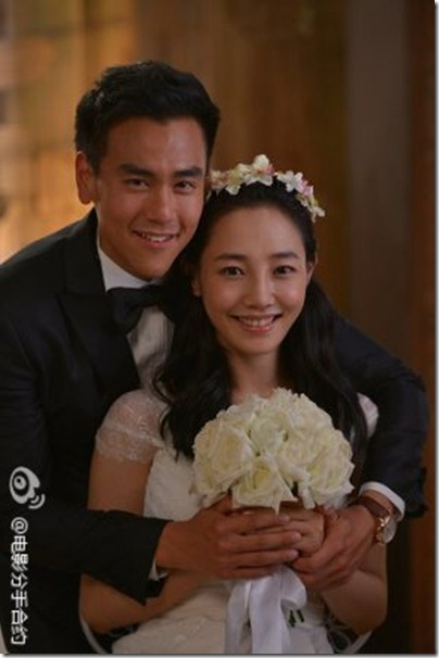 Eddie Peng 彭于晏 - Wedding Invitation 分手合約 05