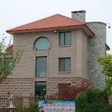 Qingdao - Jolies Maisons