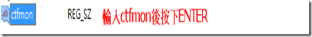 ctfmon-4