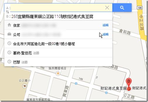 new google maps-09