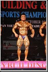 wong prejudging 100kg  (23)