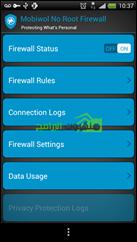 واجهة وزر تشغيل تطبيق الفايروول للأندرويد Mobiwol