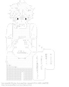 [AA]日向翔陽 (ハイキュー!!)
