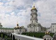 Исторический Кременецкий край (однодневный)