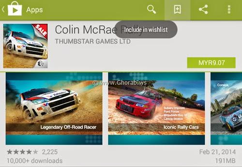 Google Play Wishlist