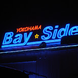 yokohama bayside in Yokohama, Kanagawa, Japan