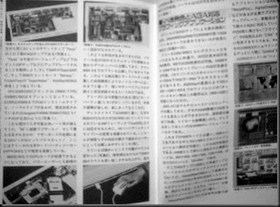Amiga1200japan