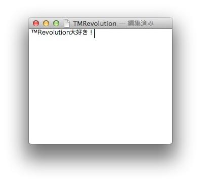 TMRevolution-1.jpg