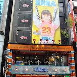 sega arcade across from shibuya 109 in Shibuya, Tokyo, Japan