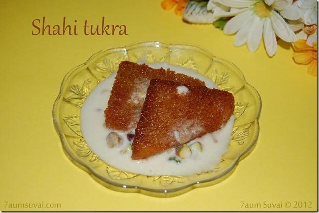 Shahi tukra