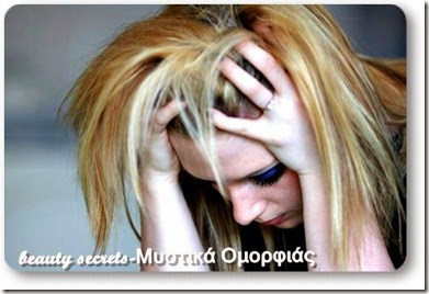 Stres-stous-neous-kai-ta-provlí̱mata-ti̱s-sýnchroni̱s-zo̱í̱s-penbeautysecrets.blogspot.gr